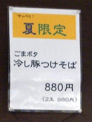 R1096914.JPG