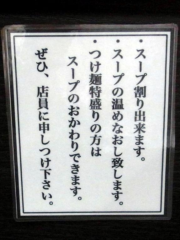 R0016573
