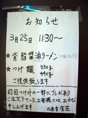 R0012053.JPG