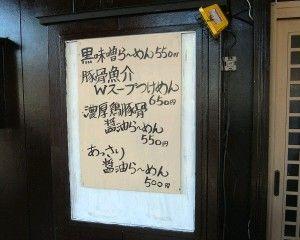 R0021604.JPG