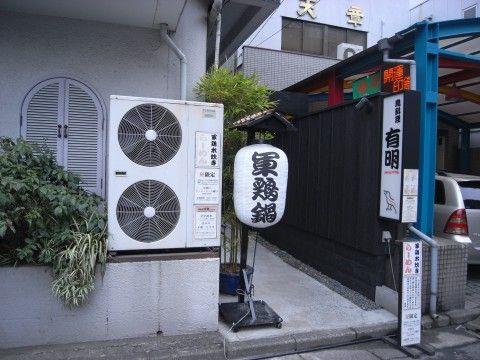 R0010492.JPG