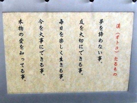 RIMG2284.JPG