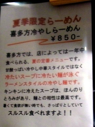 RIMG0002.JPG