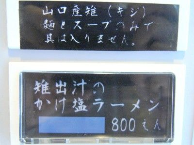 R0025089.JPG