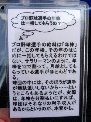 R0034851.JPG