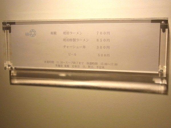 RIMG0542.JPG