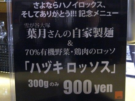R0022890.JPG