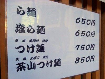 R0033093.JPG