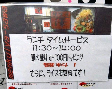 R0020212.JPG