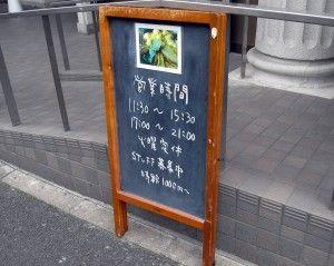 R0013592.JPG