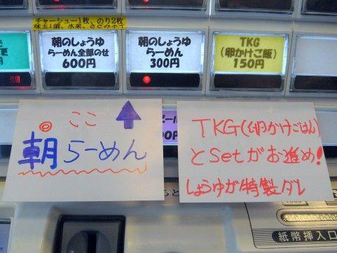 R1094792.JPG