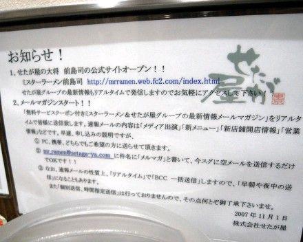 R0016206.JPG