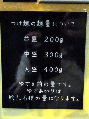 RIMG0817.JPG