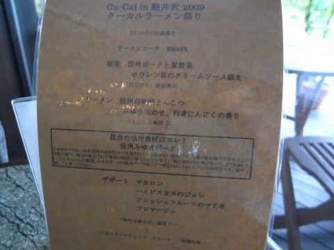 R0028066.JPG