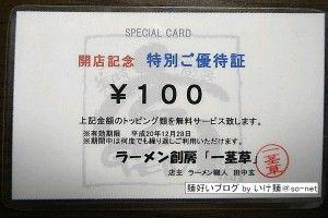 R0016837.JPG