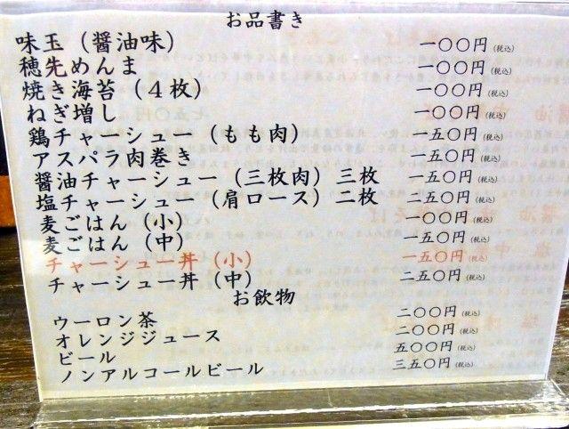 R0023866.JPG