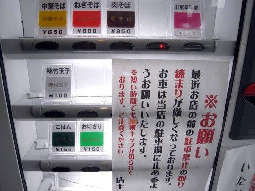 R0026676.JPG