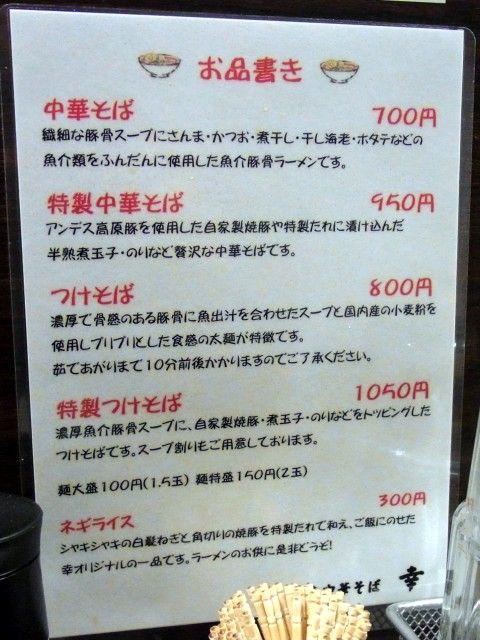 RIMG0290.JPG