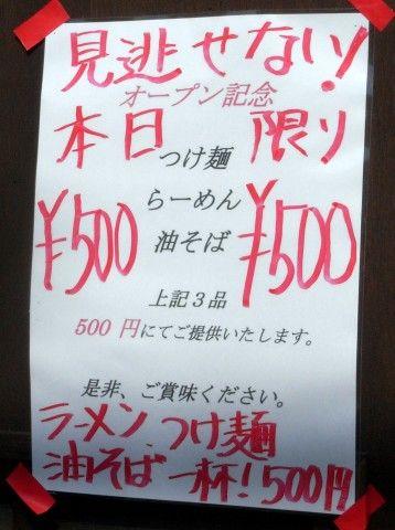 R1099538.JPG