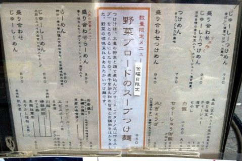 R0012100.JPG