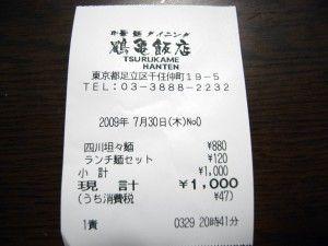 R0028597.JPG