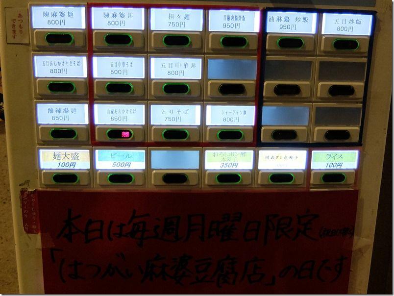 DSCF9740