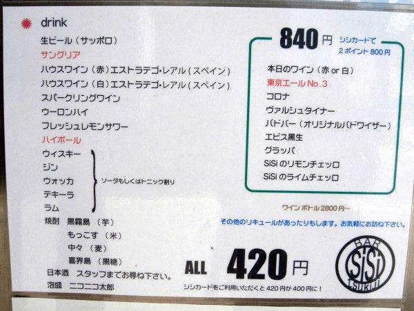 R1093137.JPG