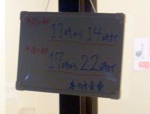 RIMG5522.JPG