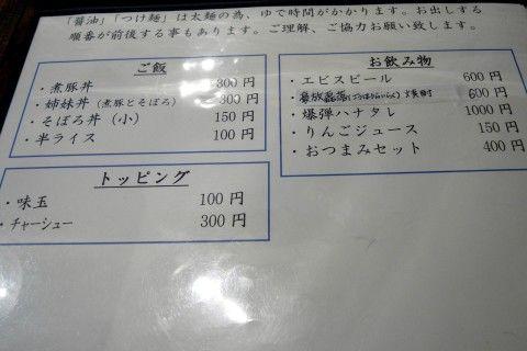 R0014421.JPG