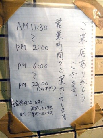 R1092923.JPG