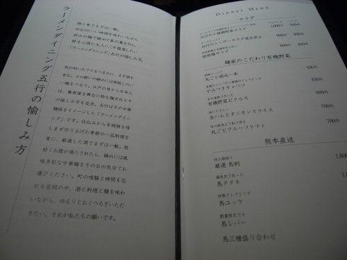 R0010034.JPG