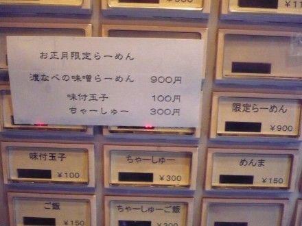P1090276.JPG
