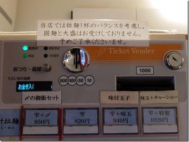 DSCF9774
