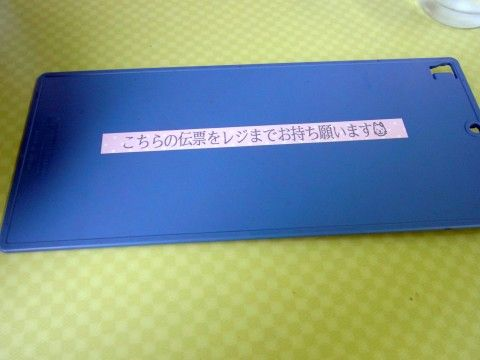 RIMG0813.JPG