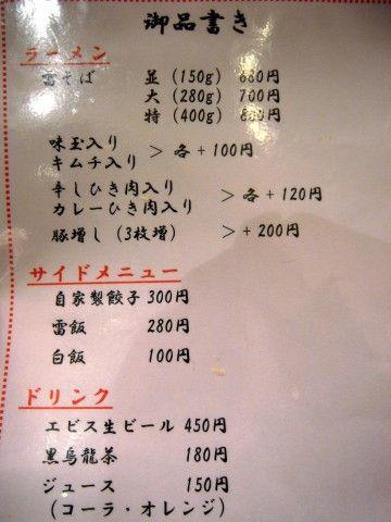 R0033857.JPG