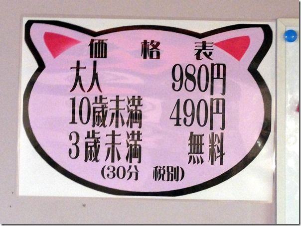 DSCF1395