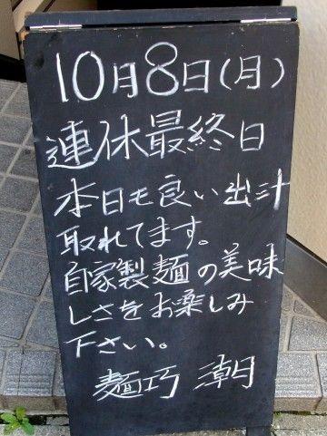 RIMG1068.JPG