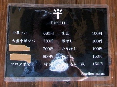 R0012380.JPG