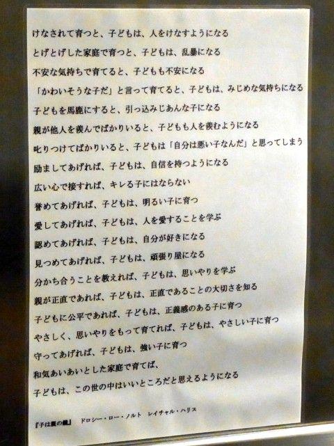 RIMG0846.JPG