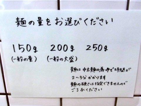 R0013684.JPG