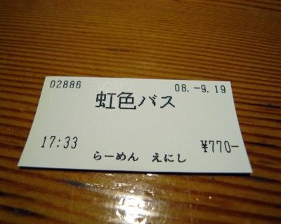 R0018621.JPG