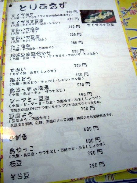 R1090272.JPG