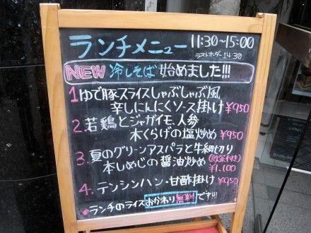 R0027580.JPG