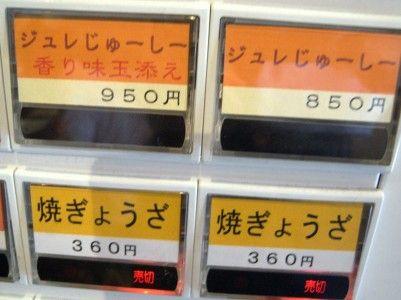 R0029396.JPG
