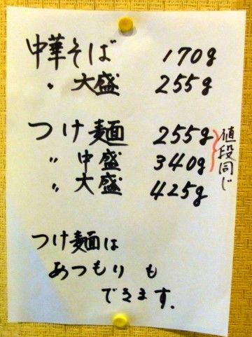 R0023616.JPG