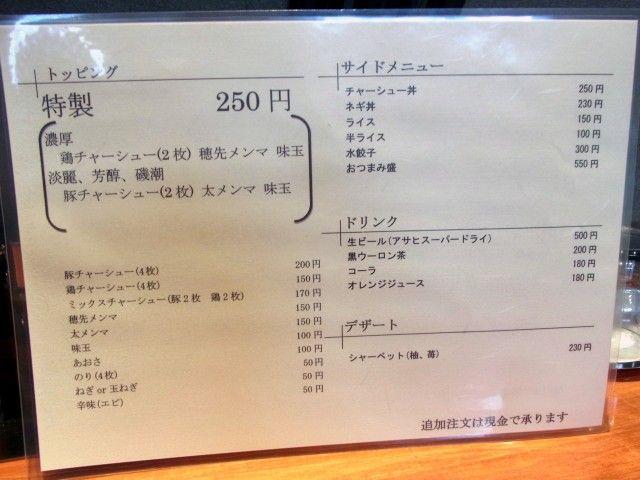 R0023768.JPG