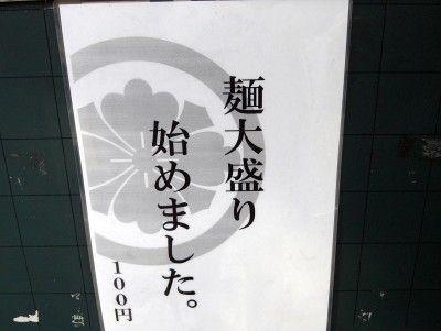 R0033763.JPG