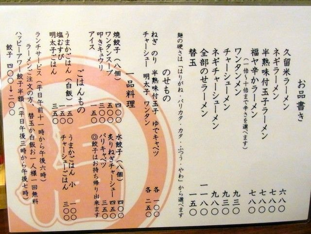R0019999.JPG