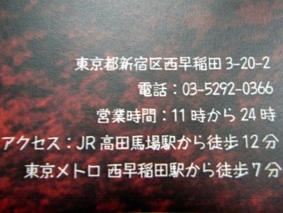 R0033154.JPG