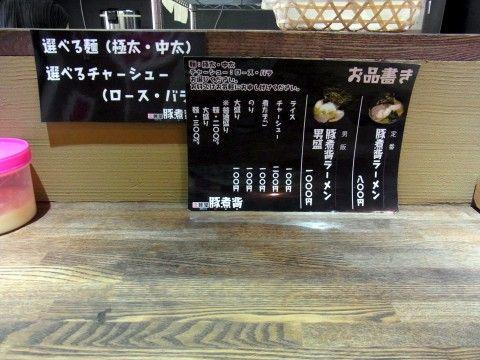RIMG0681.JPG